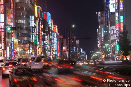 Night-time traffic in Tokyo