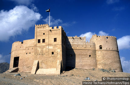 United Arab Emirates, Fujairah, the old Fort, historical building