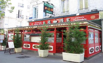 restaurants chinois 75000 paris michelin restaurants. Black Bedroom Furniture Sets. Home Design Ideas