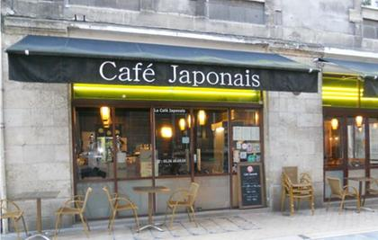 restaurants japonais 33000 bordeaux michelin restaurants. Black Bedroom Furniture Sets. Home Design Ideas