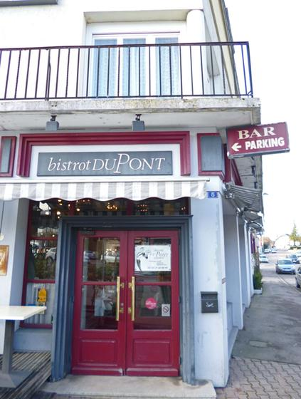 bistrot dupont un restaurant du guide michelin 10150 pont sainte marie. Black Bedroom Furniture Sets. Home Design Ideas