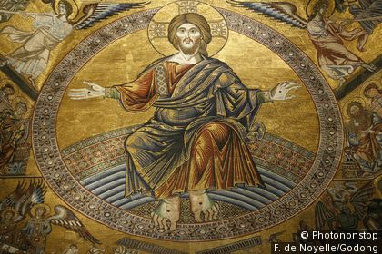 Mosaic depicting the baptistery of the