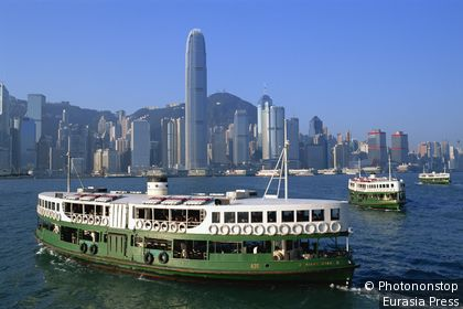 Arrival in Hong Kong by ferryboat