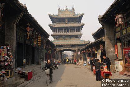 Chine, Pingyao, la Vieille Ville