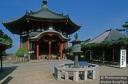 Japan,Nara,Kofuku-ji nanen