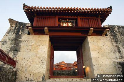 Japan;Okinawa prefecture;Naha - Shurei mon gate, Muromachi era dynasty, 15th century Royal residence