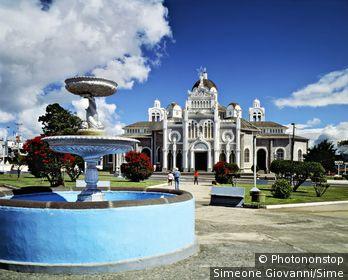 Costa Rica, Cartago, Cartago, Caraïbes - Nuestra Señora de Los Ángeles basilica