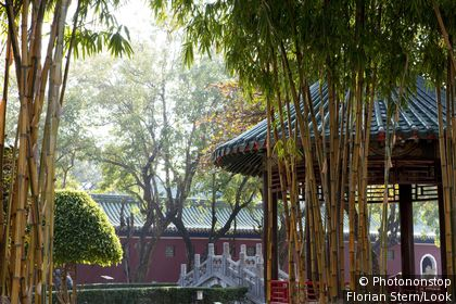 View through a park at Koxinga's shrine, Tainan, Taiwan, Asia