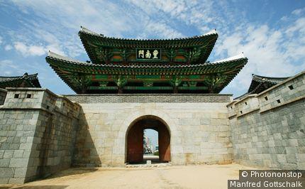 Pungnammun Gate. Jeonju, Jeollabuk-do, South Korea