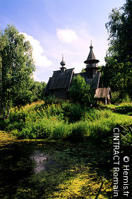 Kostroma Museum of Wooden Architecture