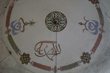 Demir Baba Teke Mausoleum