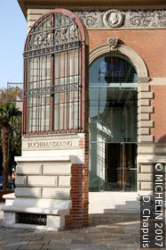 Museum of Applied and Decorative Arts (MAK)