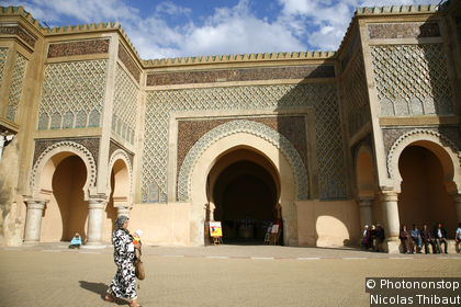 Mansour Gate