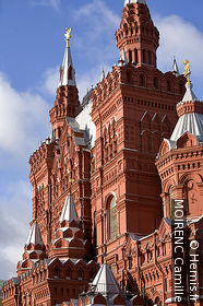 Museum of Moscow History