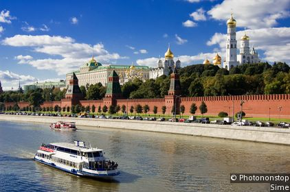 Kremlin Fortifications