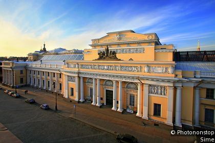 The Russian Museum of Ethnography in St. Petersburg