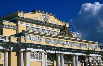 Russian Museum of St. Petersburg