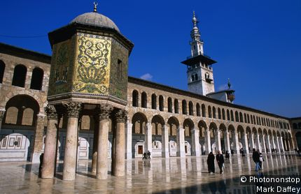 The Umayyad Mosque (or Great Mosque)