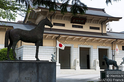 Yushukan War Memorial Museum