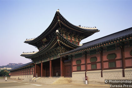 Gyeongbokgung (Gyeongbok Palace)