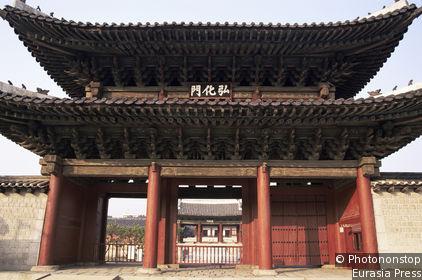 Changdeokgung (Changdeok Palace)
