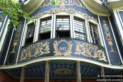 A Kujumdzioglu's House