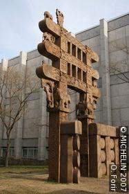 Museum of East Asian Art at Dahlem