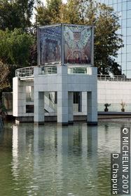 Musée des Arts Asiatiques