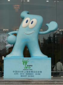 la mascotte de l'Exposition Universelle