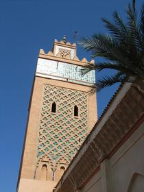 Tombe Saadiane - Moschea