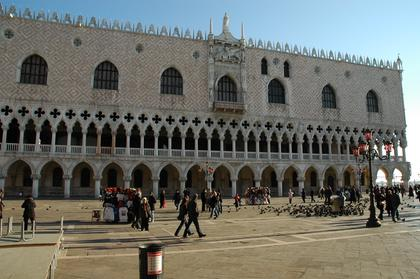 Venise : la Place St-Marc