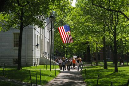 University Hall Harvard Yard