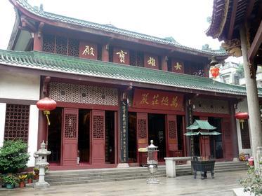 Flower Pagoda