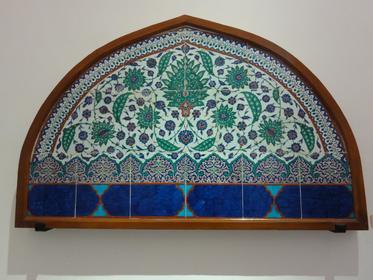 Ceramics Museum, Istanbul