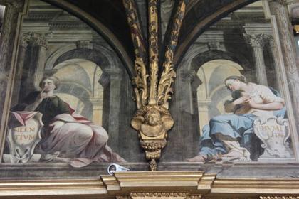 Carmelites Chapel