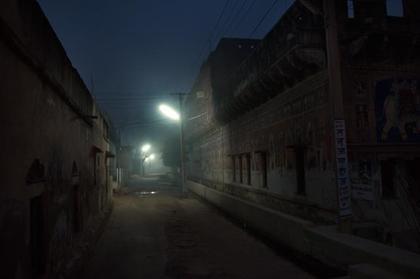 Haveli street