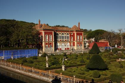 Jardins du Palais Fronteira