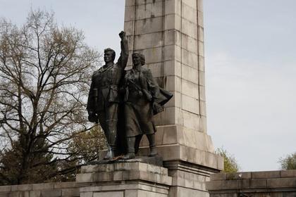 USSR memorial