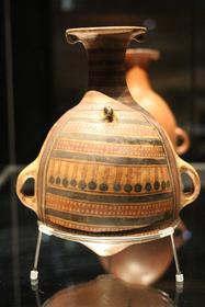 Musée chilien d'Art précolombien de Santiago