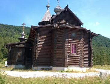 Eglise orthodoxe du Fayet (église en bois)
