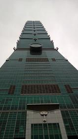 Taipei101 building
