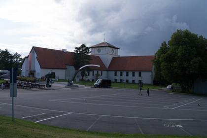 Extérieur du musée