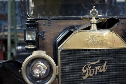 Oldtimer car Museum