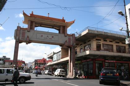 Port Louis, quartier chinois