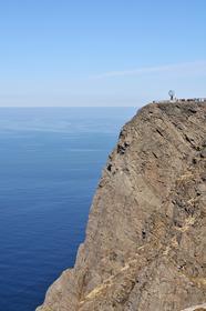 Le Cap Nord sous le soleil.