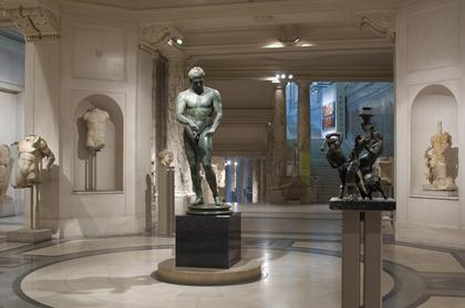 Ephesos Museum, Kunsthistorisches Museum Wien,  Neue Burg