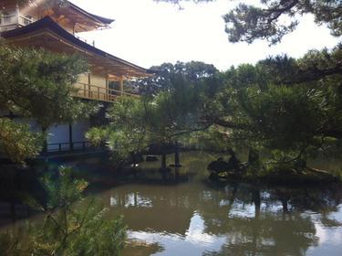Ginkaku-ji, l'étang