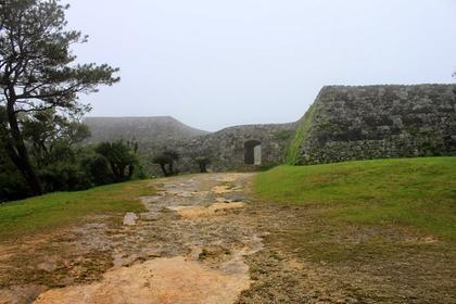 Château Okinawa