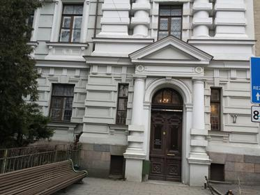 Museum of the Victims of Genocide