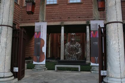 Cremone, Musee du Violon